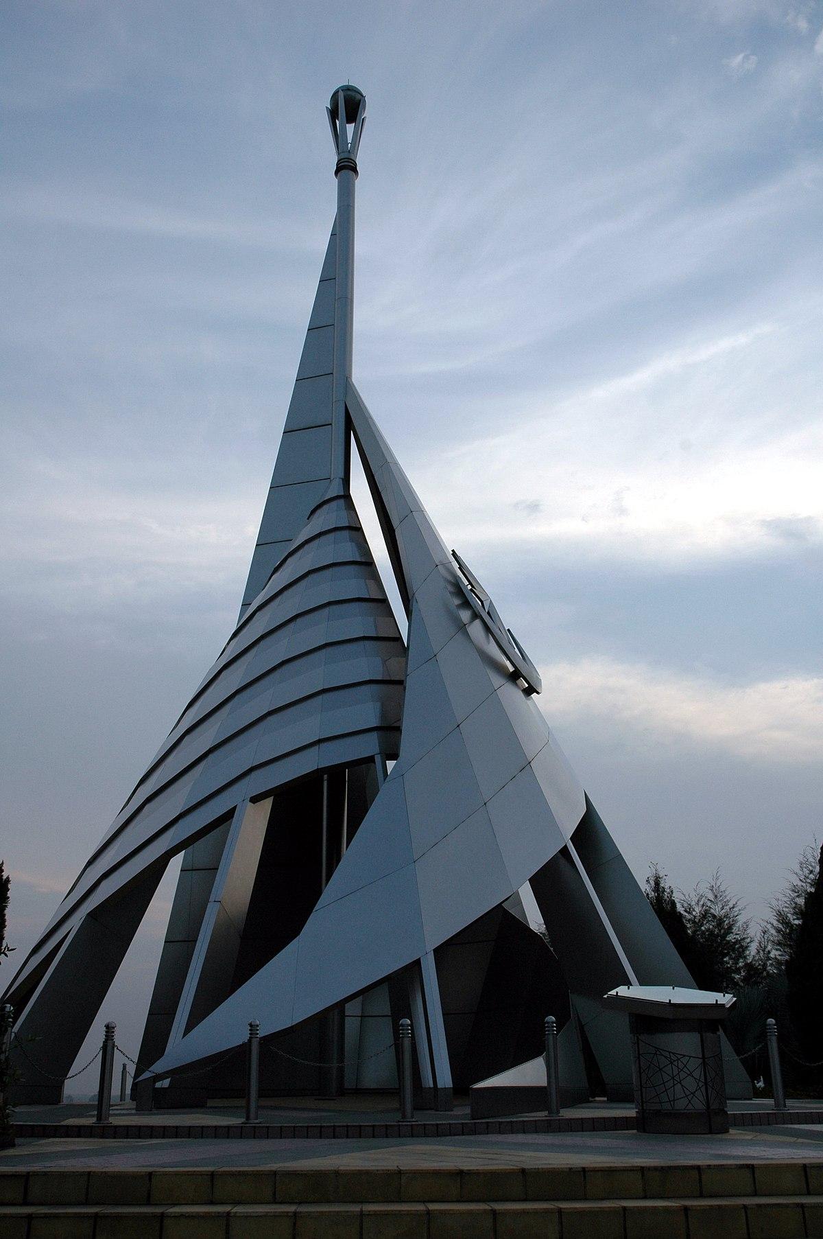Putrajaya Landmark  Wikipedia