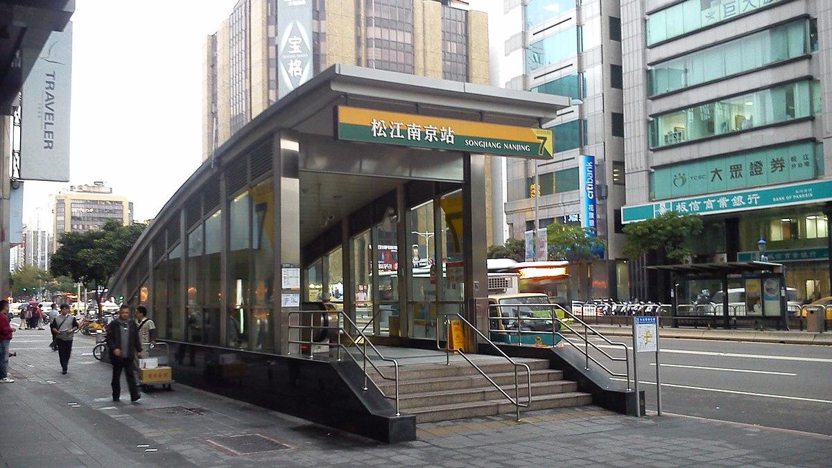 松江南京駅 - Wikipedia