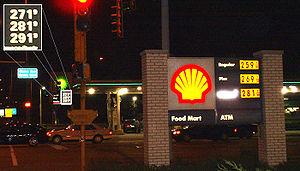 貝殼石油加油站的夜間價目表