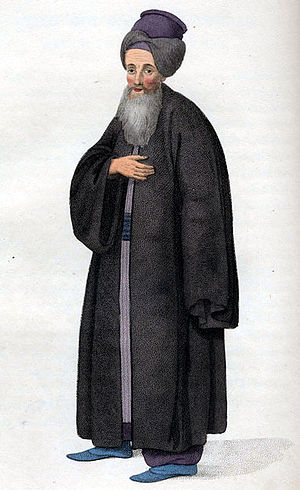 Painting of a Jewish man from the Ottoman Empire.