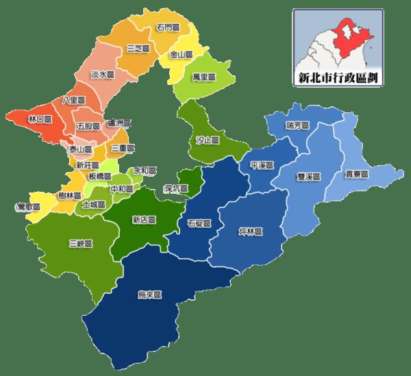 New Taipei City - Wikipedia