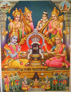 Rama and Sita, worshiping a lingam