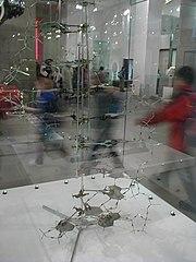 מודל ה-DNA שנבנה ע