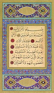 Imagen del Corán