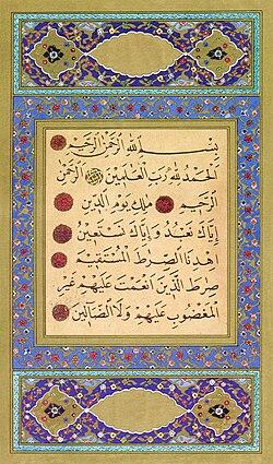 Al-Fatihah merupakan surah pertama dalam Al-Qur'an
