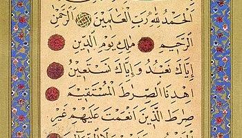 Citaten Filosofie Quran : Al fatiha [the opening] süra 1:1 7 help from god our maker