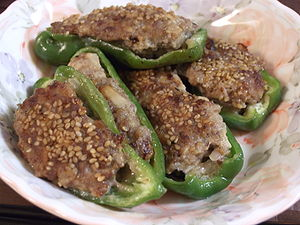 Grilled ground meat filled in bell pepper (231...
