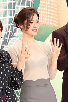 Drama Korea Because This Is My First Life Sub Indo : drama, korea, because, first, Hyun-joo, Wikipedia