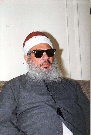 English: Photo of Omar Abdel-Rahman