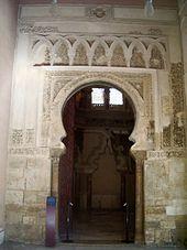 Porte donnant accès à la mosquée.