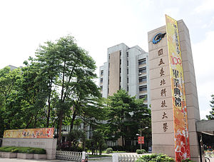 National Taipei University of Technology - Wikipedia