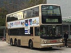 九龍巴士91線 - 維基百科。自由的百科全書