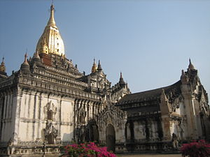 English: Ananda Temple, Bagan, Myanmar