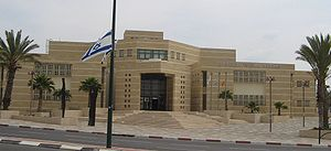 Ashkelon Academic College