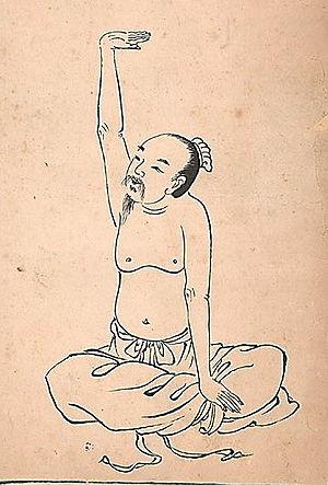An edited version of Image:Baduanjin qigong.jpg