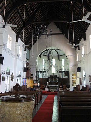 English: interior of St. Mary's Cathedral, Kua...