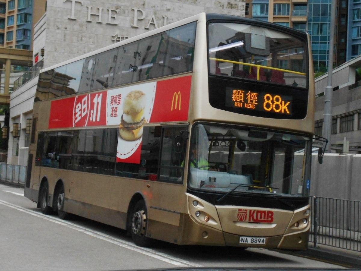 九龍巴士88K線 - 維基百科,自由的百科全書