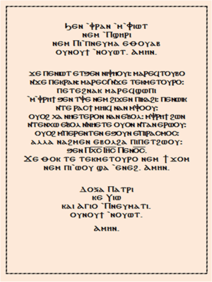 Lord's prayer in Coptic language