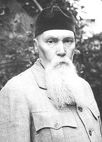 Николай Рерих (1940 - 1947 годы)