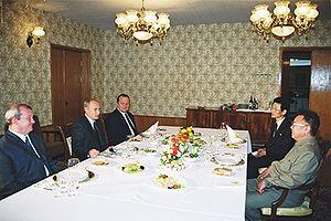 VLADIVOSTOK. President Putin at a dinner with ...