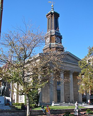 English: Chester County Courthouse on the NRHP...