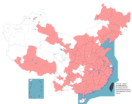 地級市とは - goo Wikipedia (ウィキペディア)
