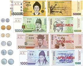 نتيجة بحث الصور عن العملة الكورية الجنوبية