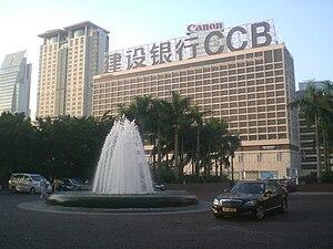 尖沙咀香港洲際酒店 Category:Car parking @ InterContinen...