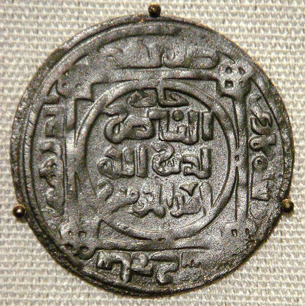File:Mongol Great Khans coin minted at Balk Afghanistan AH 618 AD 1221.jpg