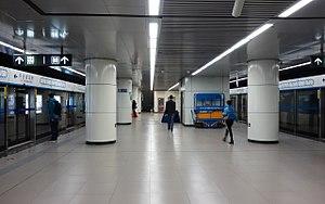 Sanyuan Qiao station - Wikipedia