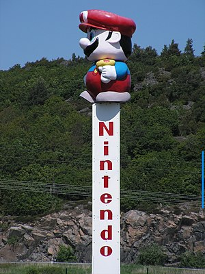 Statue of Super Mario at the Swedish Nintendo ...