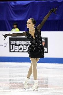 Stanislava Konstantinova Wikipedia
