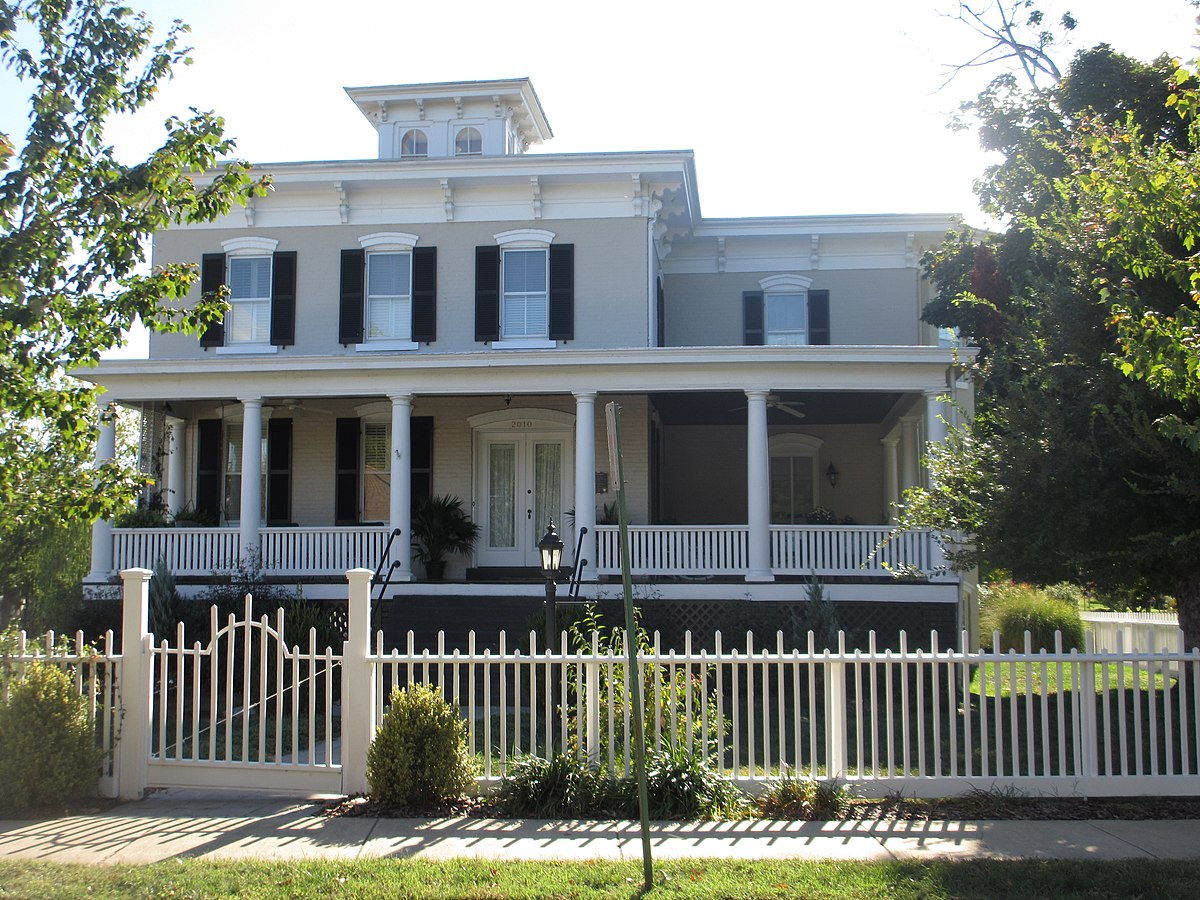 Elmhurst (Fredericksburg, Virginia)