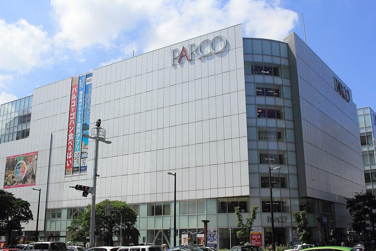 福岡パルコ - Wikipedia