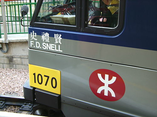 MTR Phase I light rail vehicle 1070 (photo by 'busiken', via Wikimedia Commons)