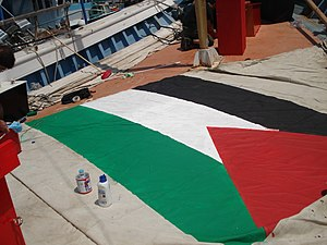 We have painted the Palestinian flag on the sa...