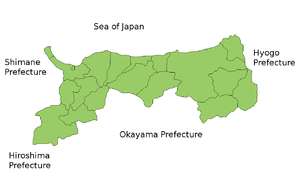 Map of Tottori Prefecture.
