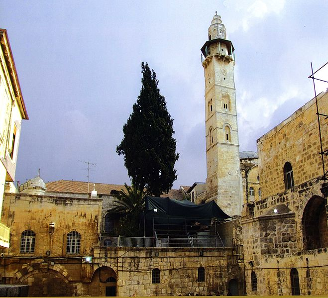 File:Umar Mosque,Jerusalem123.jpg