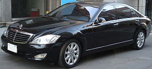 English: Mercedes-Benz S-Class