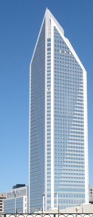 English: Duke Energy Center