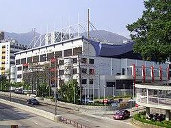 城門谷游泳池 - 維基百科。自由嘅百科全書