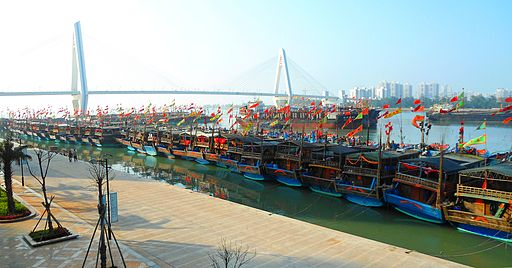 Haikou New Port various boats and ships 13