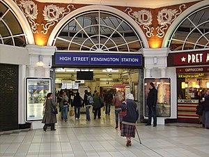 Inside the shopping mall where High Street Ken...