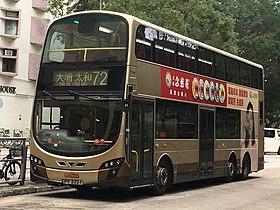 九龍巴士72線 - 維基百科。自由的百科全書