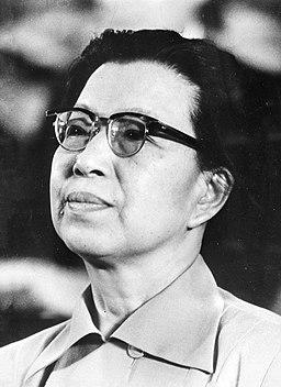 Jiang Qing 1976