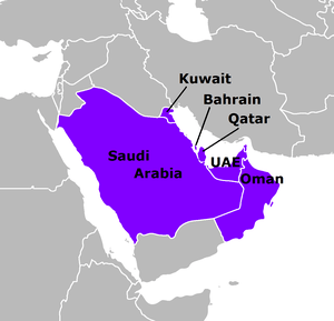 Arab states of the Persian Gulf. Arab Gulf States.