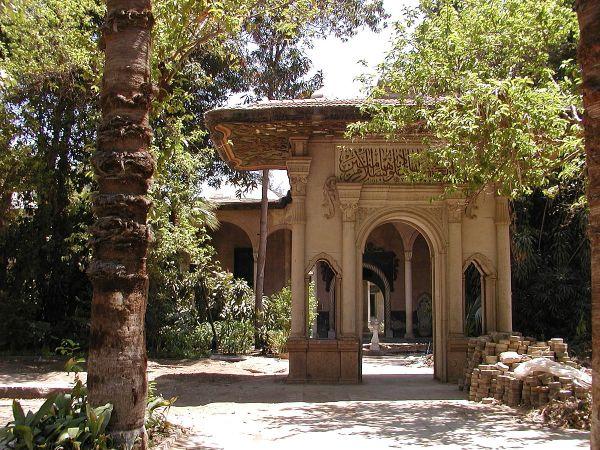 Manial Palace And Museum - Wikipedia