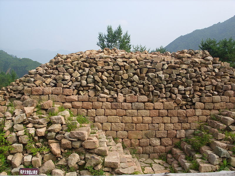 File:Hwando Mountain Fortress 3.JPG