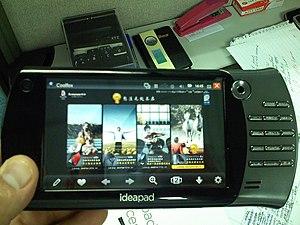 English: Lenovo IdeaPad U8