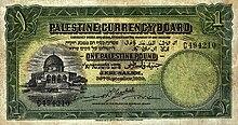 PalestineP7b-1Pound-1929-donatedtj f.jpg